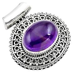 11.83cts natural purple amethyst 925 sterling silver pendant jewelry p86581