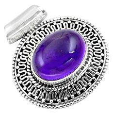 11.02cts natural purple amethyst 925 sterling silver pendant jewelry p86597