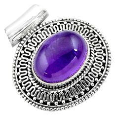 10.74cts natural purple amethyst 925 sterling silver pendant jewelry p86600