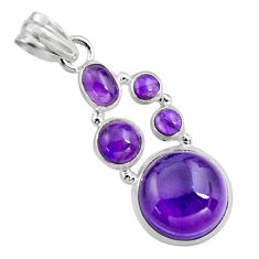 17.20cts natural purple amethyst 925 sterling silver pendant jewelry p89201
