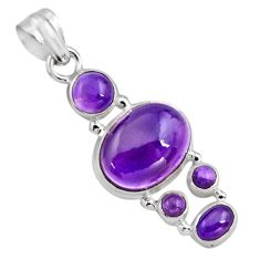 15.97cts natural purple amethyst 925 sterling silver pendant jewelry p89213