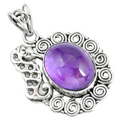 12.30cts natural purple amethyst 925 sterling silver seahorse pendant p59762
