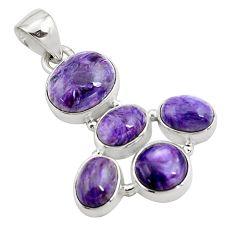 14.40cts natural purple charoite (siberian) 925 sterling silver pendant p78433