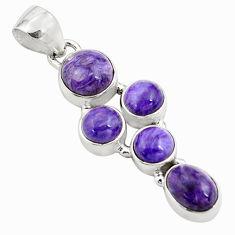 8.43cts natural purple charoite (siberian) 925 sterling silver pendant p78436