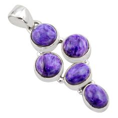 13.24cts natural purple charoite (siberian) 925 sterling silver pendant p88908