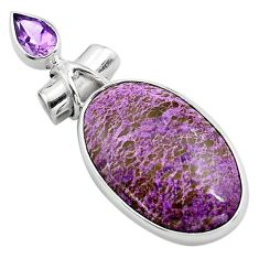 17.07cts natural purple purpurite amethyst 925 sterling silver pendant p85385