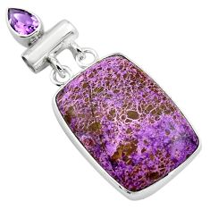 19.72cts natural purple purpurite amethyst 925 sterling silver pendant p85392