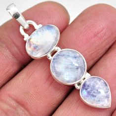 12.52cts natural rainbow moonstone 925 sterling silver pendant jewelry p92203