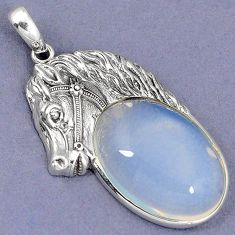 NATURAL WHITE OPALITE OVAL 925 STERLING SILVER HORSE PENDANT JEWELRY H6070