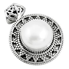 13.07cts natural white pearl 925 sterling silver pendant jewelry p90291