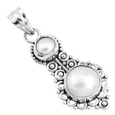 6.54cts natural white pearl round 925 sterling silver pendant jewelry p39427
