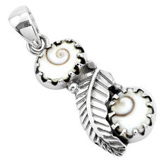 7.50cts natural white shiva eye 925 sterling silver leaf charm pendant p42017