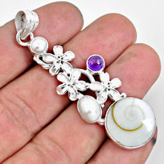 8.66cts natural white shiva eye amethyst pearl 925 silver flower pendant d31006