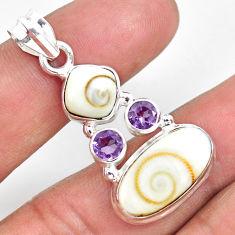 12.83cts natural white shiva eye purple amethyst 925 silver pendant p70385