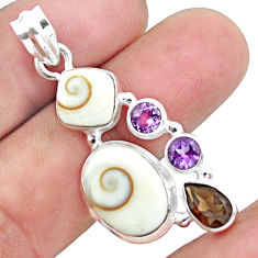 11.23cts natural white shiva eye smoky topaz 925 sterling silver pendant p65785