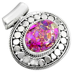10.00cts purple copper turquoise 925 sterling silver pendant jewelry p86562