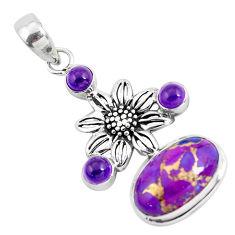 12.72cts purple copper turquoise amethyst 925 silver flower pendant p55140