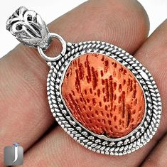 RARE GORGEOUS GOLDEN CARDITA SHELL 925 STERLING SILVER PENDANT JEWELRY G31683