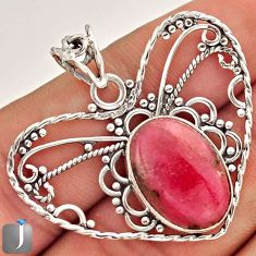 13.08cts RED RHODONITE 925 STERLING SILVER PENDANT JEWELRY E7632