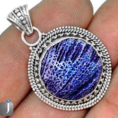 11.61cts SUPERB PURPLE CARDITA SHELL 925 STERLING SILVER PENDANT JEWELRY G27699