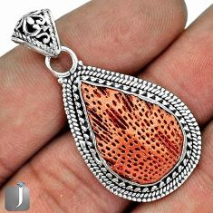 SUPERIOR RARE GOLDEN CARDITA SHELL 925 STERLING SILVER PENDANT JEWELRY G31693