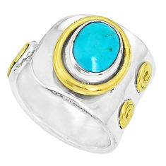 925 silver blue sleeping beauty turquoise two tone adjustable ring size 6 p32432