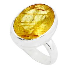 925 silver 10.70cts faceted golden rutile solitaire ring jewelry size 7 p76555