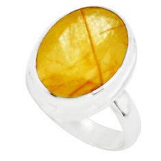 925 silver 10.33cts faceted golden rutile solitaire ring size 7.5 p76547