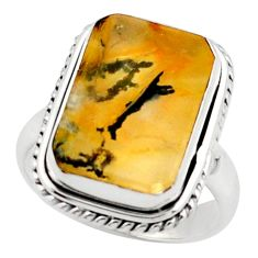 925 silver 12.30cts faceted yellow dendritic quartz solitaire ring size 8 p75936