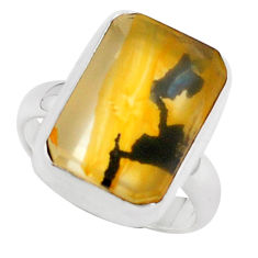 925 silver 9.65cts faceted yellow dendritic quartz solitaire ring size 7 p75939