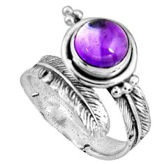 925 silver 3.34cts natural amethyst adjustable feather ring size 7 p90065
