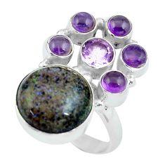 Clearance Sale- 925 silver 13.36cts natural black honduran matrix opal ring size 6.5 d32232