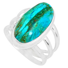 925 silver 9.39cts natural blue shattuckite oval solitaire ring size 6.5 p65589