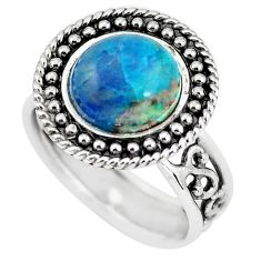 925 silver 5.63cts natural blue shattuckite solitaire ring jewelry size 7 p61209