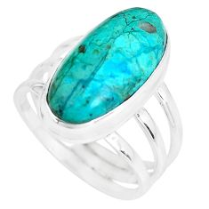 925 silver 10.26cts natural blue shattuckite solitaire ring size 9 p65594