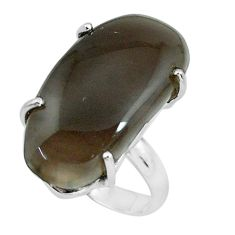 925 silver 15.65cts natural brown agni manitite solitaire ring size 8 p68677