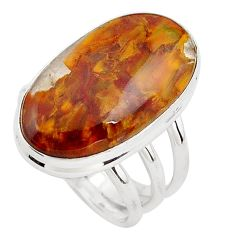 925 silver 14.90cts natural brown pietersite solitaire ring size 7 p80711