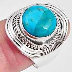 925 silver 6.32cts natural campitos turquoise solitaire ring size 7.5 p89857