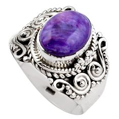 925 silver 4.02cts natural charoite (siberian) oval solitaire ring size 7 p88896