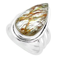 925 silver 13.79cts natural golden rutile pear solitaire ring size 6.5 p62837