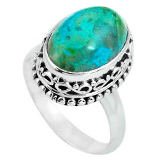925 silver 7.13cts natural green chrysocolla solitaire ring size 8.5 p67544