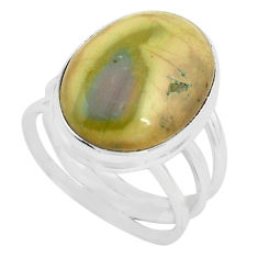 925 silver 14.12cts natural green imperial jasper solitaire ring size 8.5 p80695
