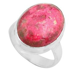 925 silver 14.23cts natural pink thulite oval solitaire ring size 7 p80634