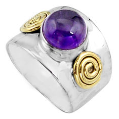 925 silver 3.41cts natural purple amethyst 14k gold solitaire ring size 7 p91204
