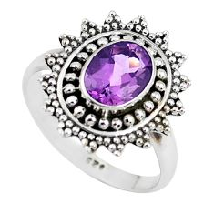 925 silver 2.21cts natural purple amethyst oval solitaire ring size 8.5 p51215
