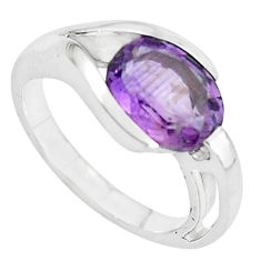 925 silver 4.69cts natural purple amethyst oval solitaire ring size 6 p62384