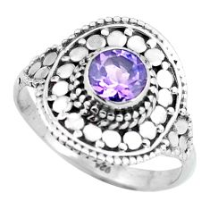 925 silver 1.39cts natural purple amethyst round solitaire ring size 8.5 d32060