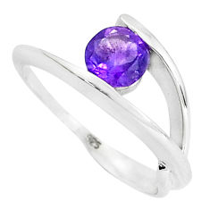 925 silver 1.56cts natural purple amethyst round solitaire ring size 5.5 p36930