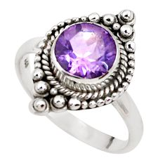 925 silver 2.93cts natural purple amethyst round solitaire ring size 8 p51234