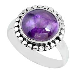 925 silver 5.16cts natural purple amethyst solitaire ring jewelry size 8 p69864